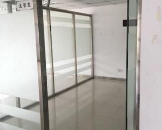 旺庄金源国际写字楼725平米