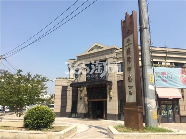 大华锦绣华城阅江山售楼处(11.28)