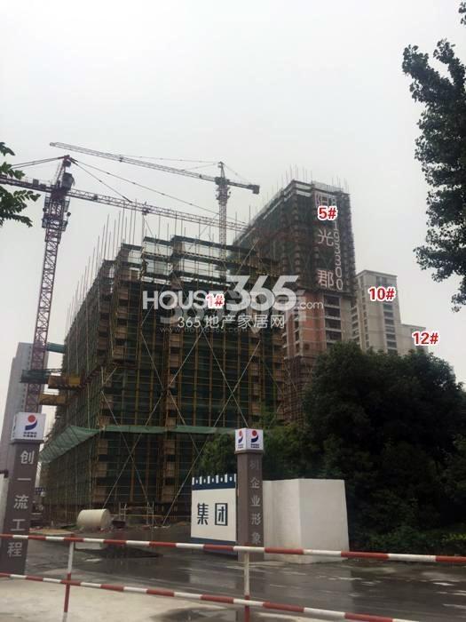 2015年6月阳光郡项目实景--1、5、10、12号楼