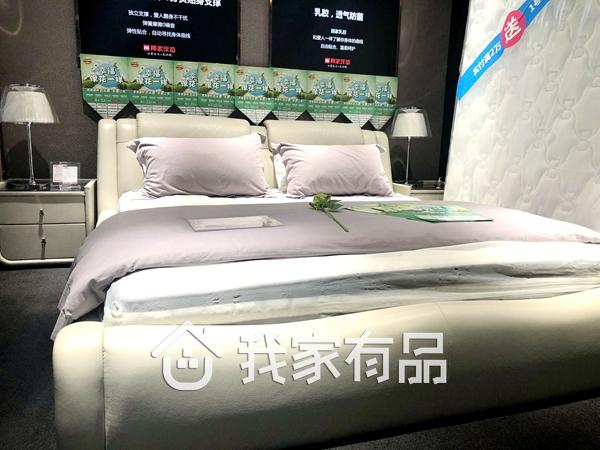 """顾家家居一号垫  床垫界的""""小米"""""""