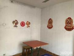 曹张新村2室毛坯2楼扬名学区可用直升江