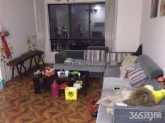 新上 主城区刚需两房+无税诚售+中间层采光无遮+罗家闸27
