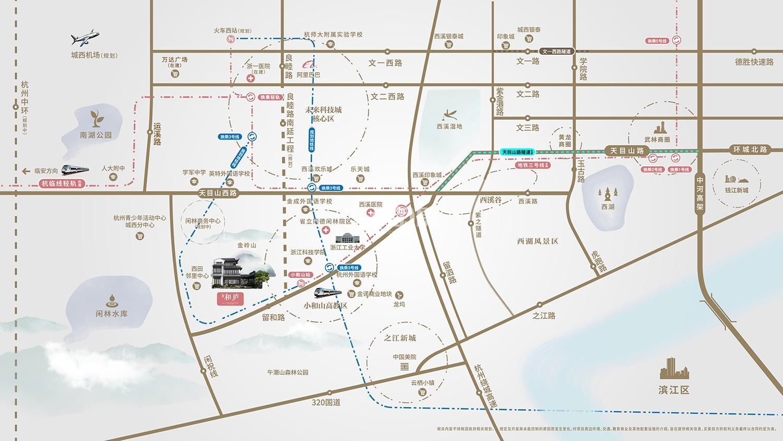 绿城和庐交通图