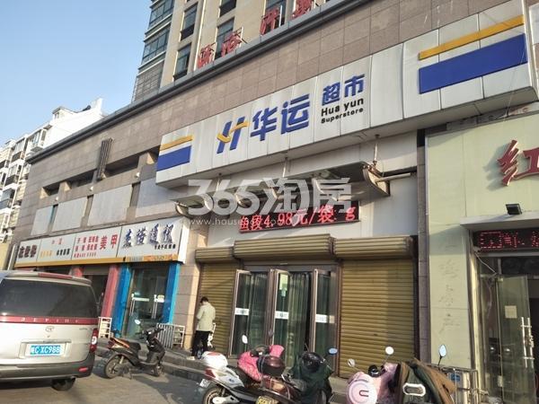 蚌埠国购广场 华运超市 201805