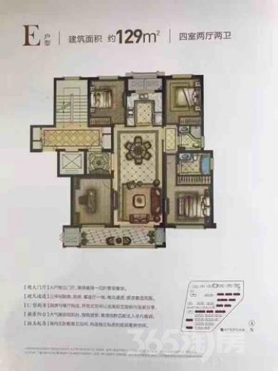 融创・中梁首府壹号4室2厅2卫128平米毛坯产权房2017年