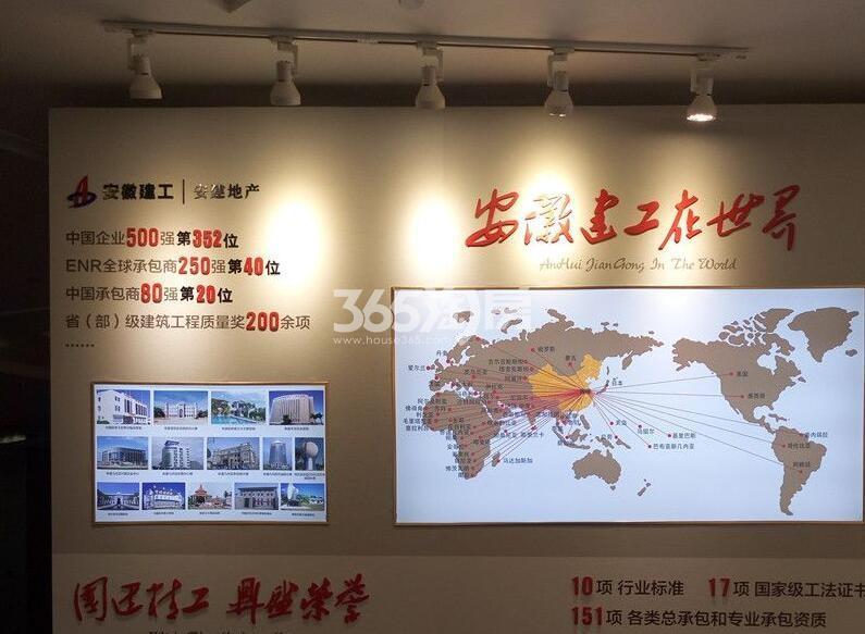 安建翰林天筑售楼部展示区(2018.03.07)