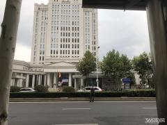 建邺区奥南海峡城