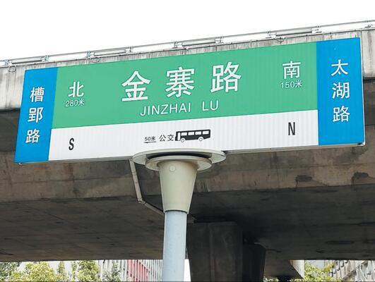 公共场所标志牌