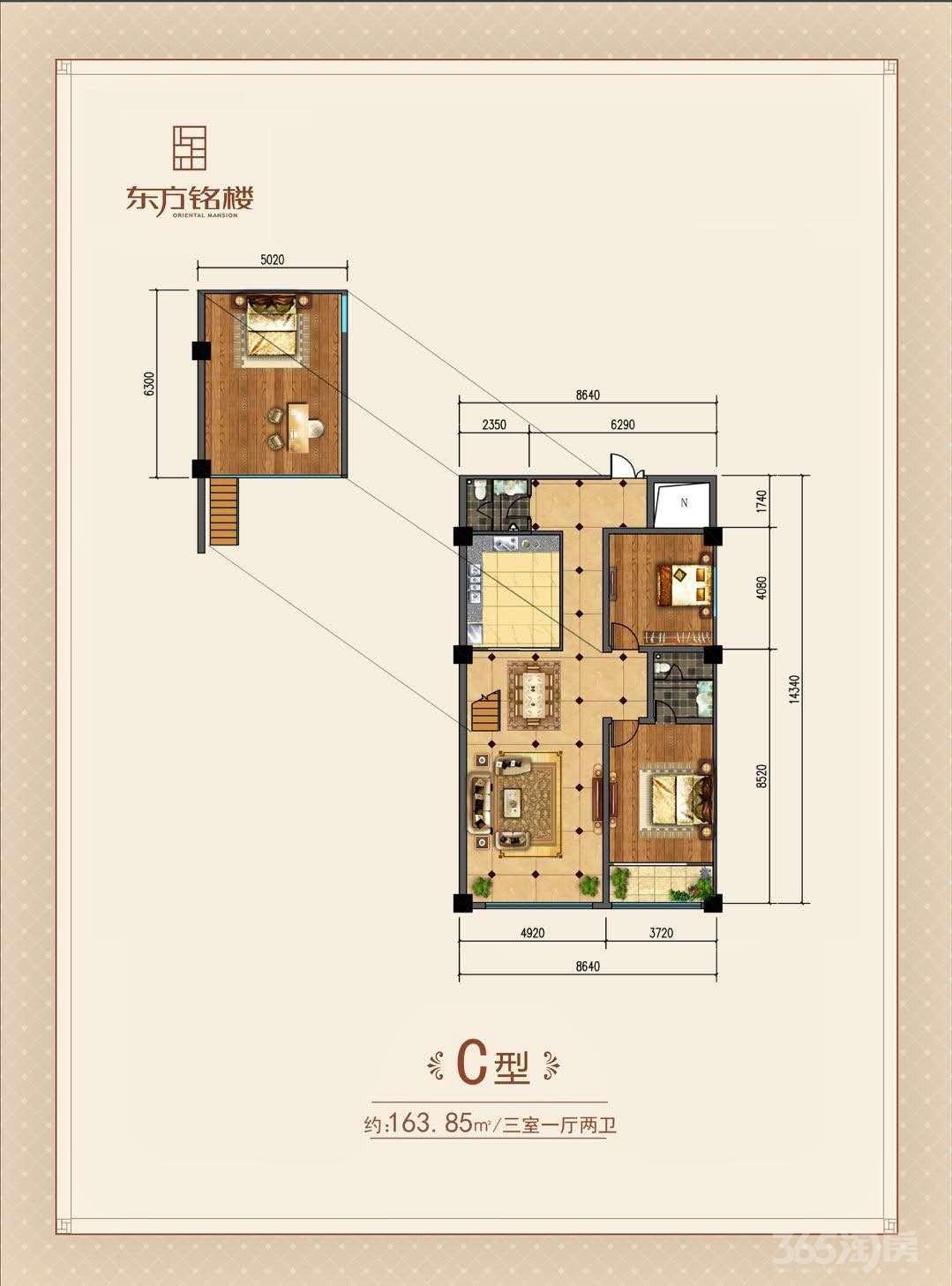 东方铭楼2室1厅1卫188万元85.68平方