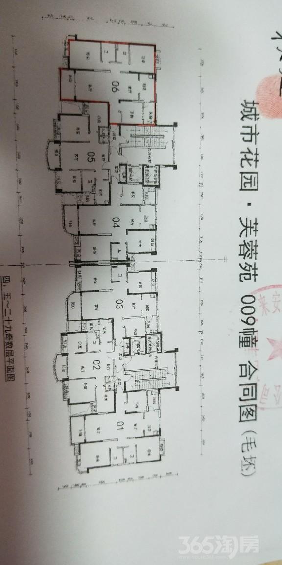 碧桂城市花园3室2厅2卫131平米2016年产权房毛坯