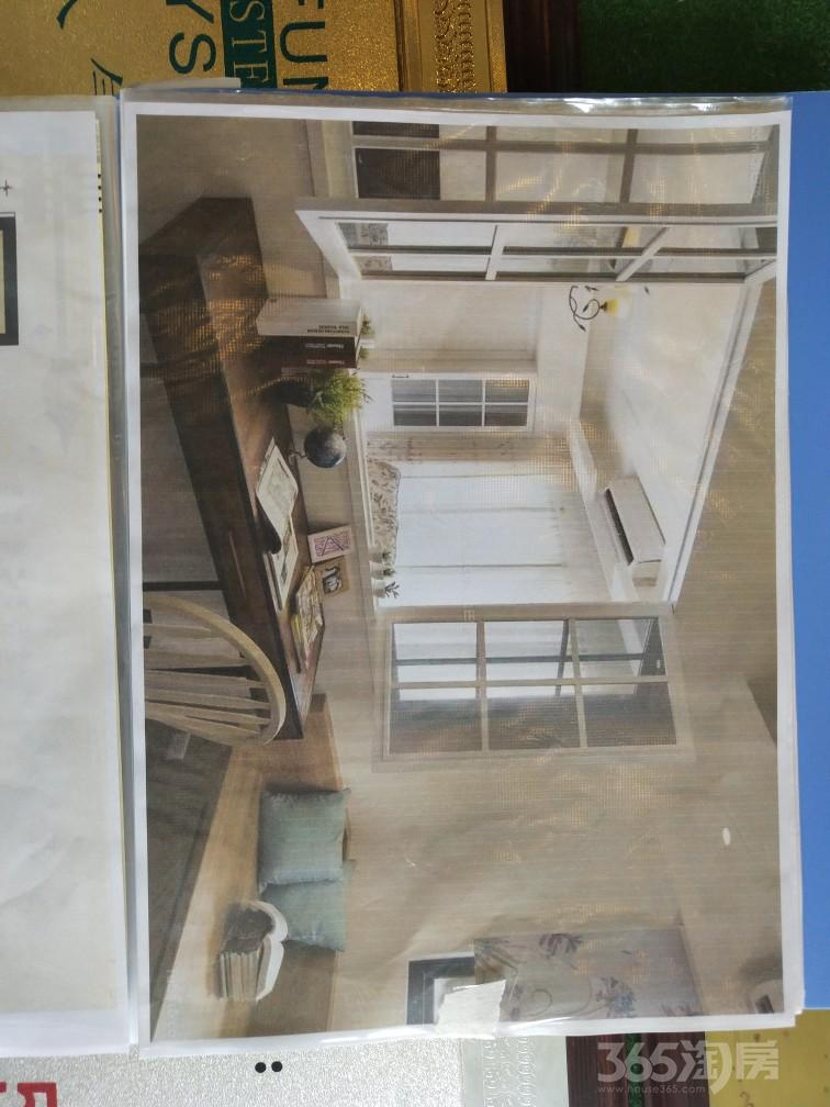 绿海华庭1室1厅1卫65平米2016年产权房毛坯