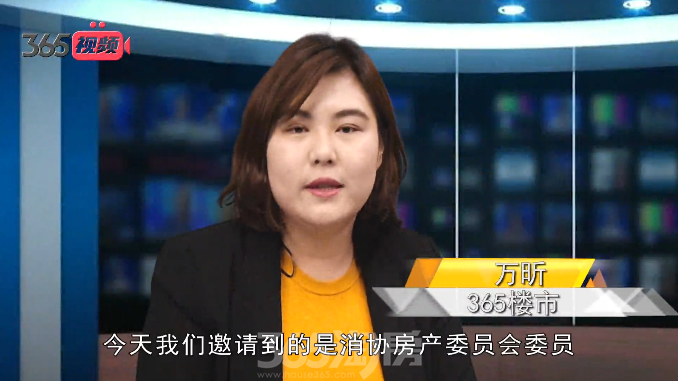 奇葩!巴掌大的洗手盆!南京消协律师曝开发商承诺的内幕