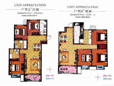 富力白鹭湾2室2厅1卫126平米精装使用权房1994年建