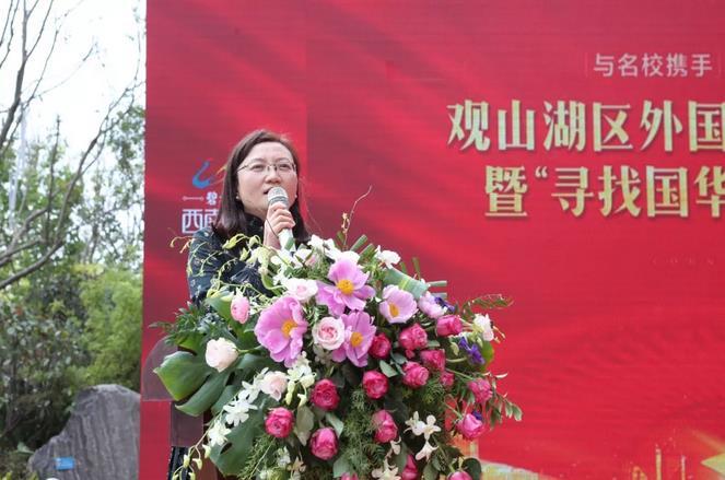 观山湖区外国语实验中学校长付晓娟发言