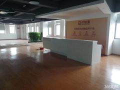 青网大厦招商部直组585平一整层精装整租