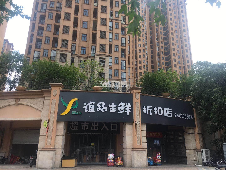 雅居乐滨江国际社区底商实景图(7.26)