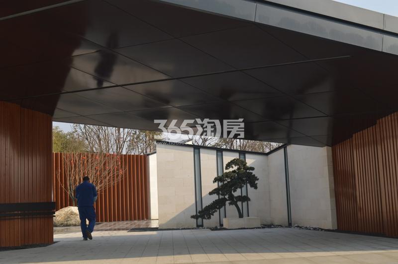 绿都地产少荃府售楼部入口(2018.03.08)