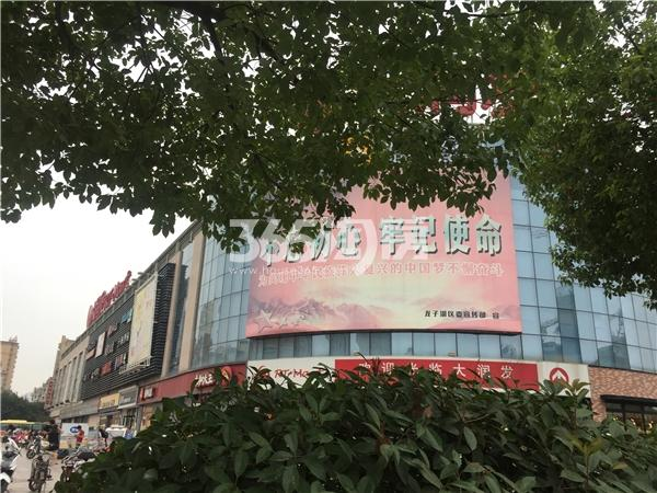 碧桂园黄金时代 周边大润发超市 201809