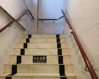 义德东苑280平米整租豪华装