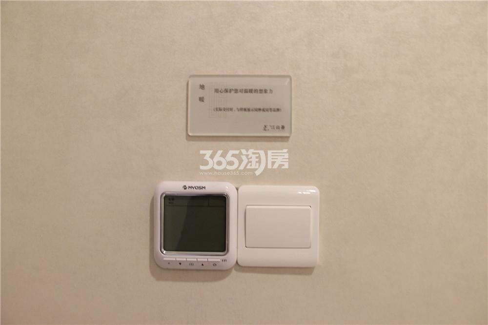 江山薈C1户型样板间-地暖