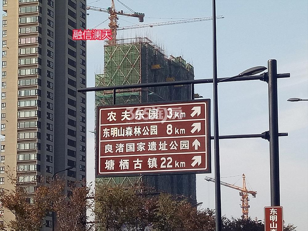 2017年11月底融信澜天及周边景点指示牌