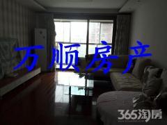 侨鸿凤凰花园160平米4室2厅精装全设5000/月