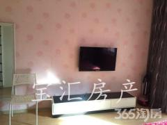 【长江湾单身公寓】拎包入住+设施齐全+全新装修 适合一对小情侣住