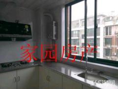 【开发区商圈中心】银湖华庭 简装三房 设施齐全 拎包
