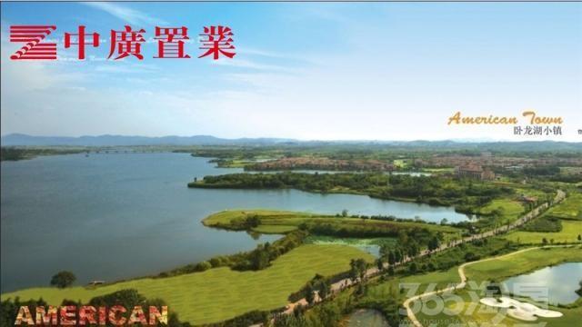 卧龙湖小镇风景区前后大阳台湖景房 环境优美南北通透 可落户