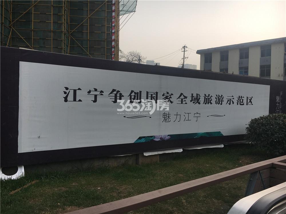武夷凌云公馆周边交通(3.9)