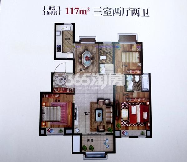 洋房117㎡三室户型