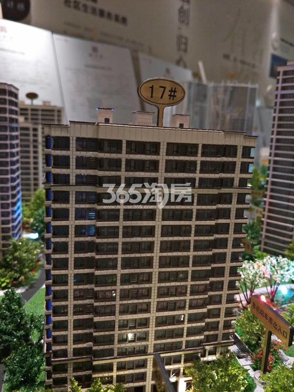 融创城五期17#楼沙盘展示(2017.12.3)
