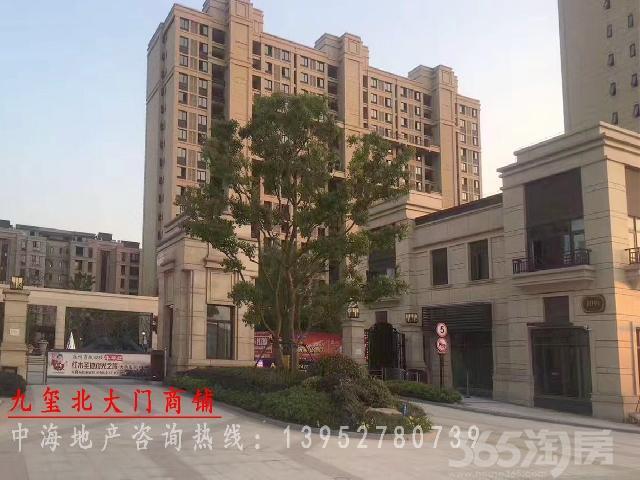 中海九玺沿街商铺,双层铺,商业氛围好,周边繁华,房价升涨快