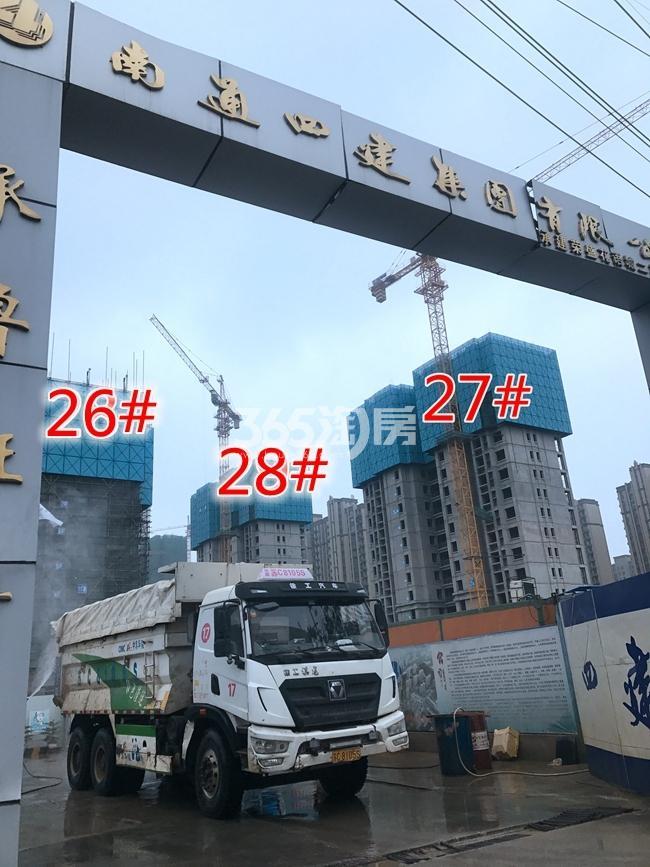 荣盛花语城26、27、28#工地建设进度实景图(7.26)