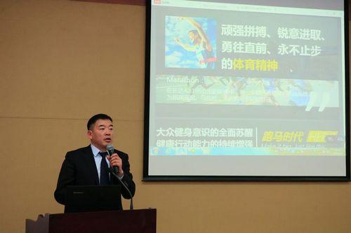 市体育局大型赛事办公室主任张峰对招商项目作详细介绍