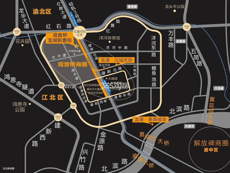 观音桥龙湖新壹街交通图