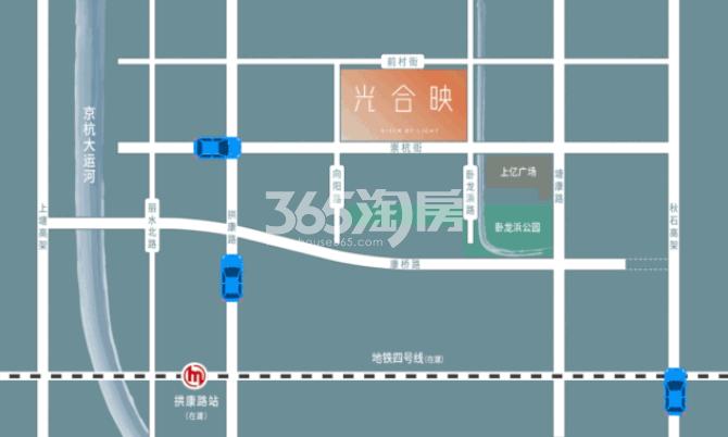 祥生光合映交通图