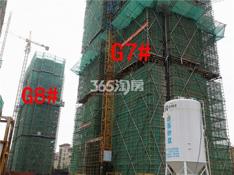 枫林学府在建G8、G7#楼实景图(7.26)