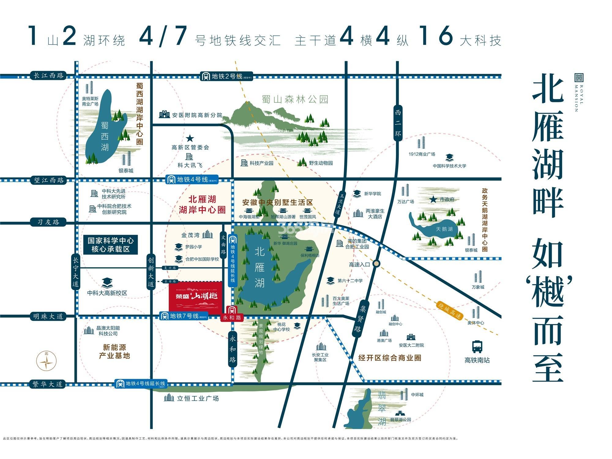 荣盛山湖樾交通图