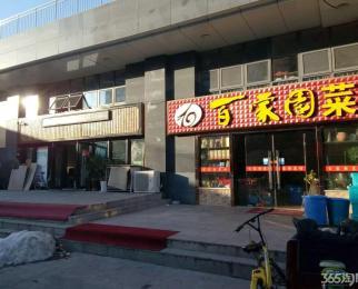 金玉.满 堂 江宁北沿路可餐饮门面 门前场地大 停车方便 实图