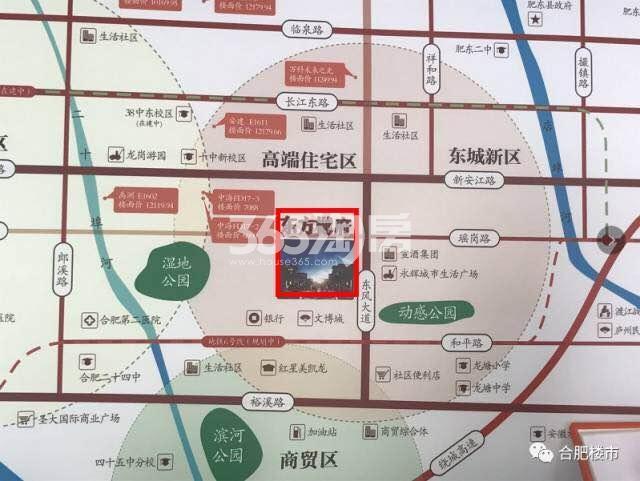 东方樾府样区位图实景图(2017.12.1)