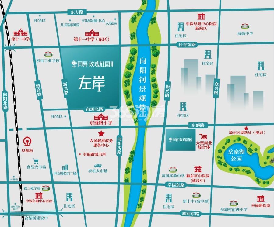 同昇玫瑰庄园II左岸交通图