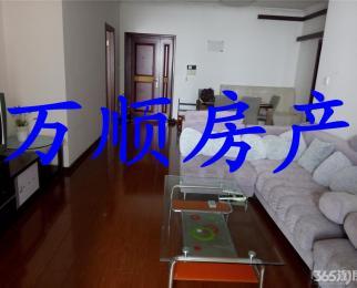世茂滨江花园10楼110平米精装2室全设2300/月