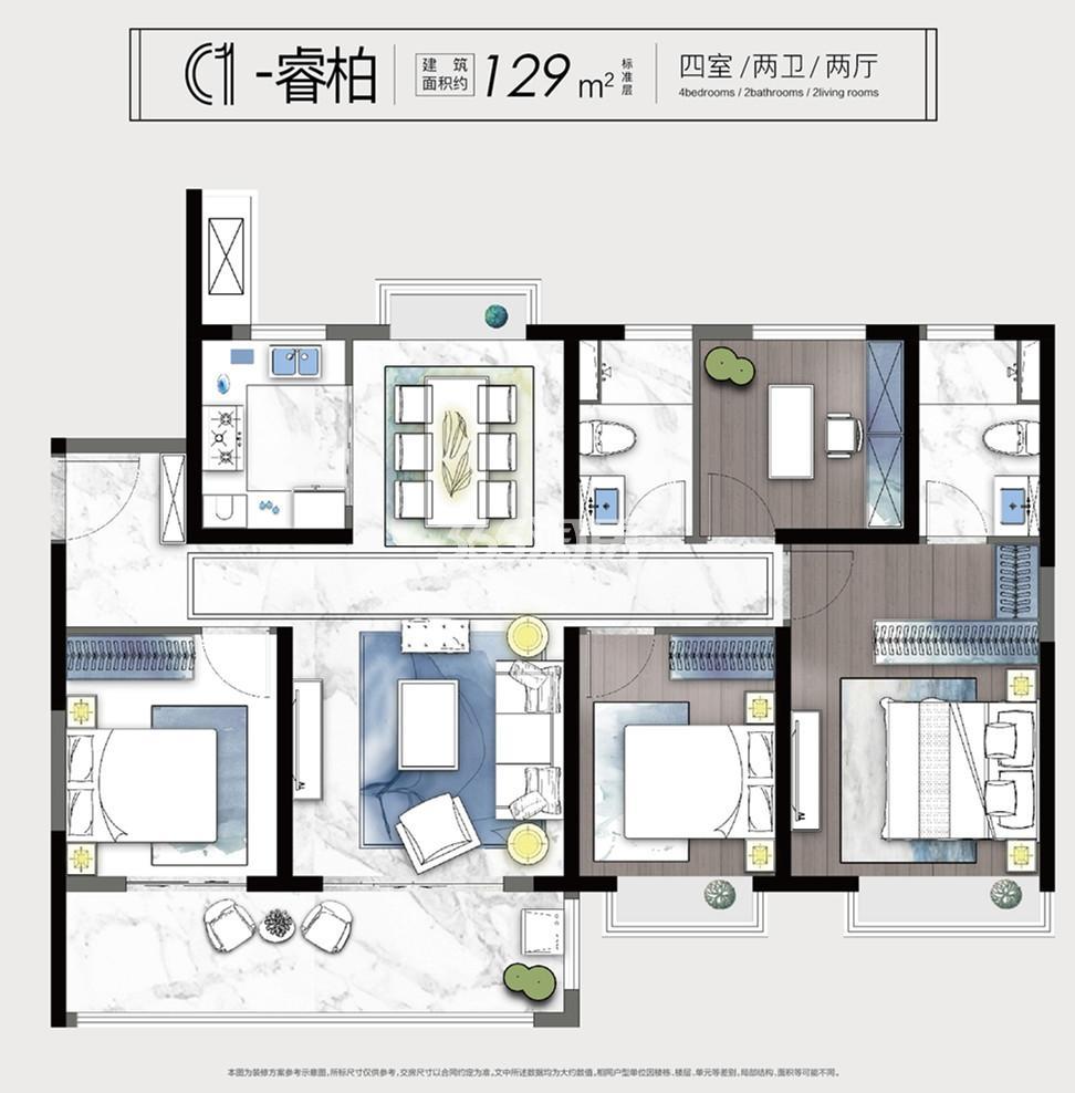 蓝光睿创新筑户型图