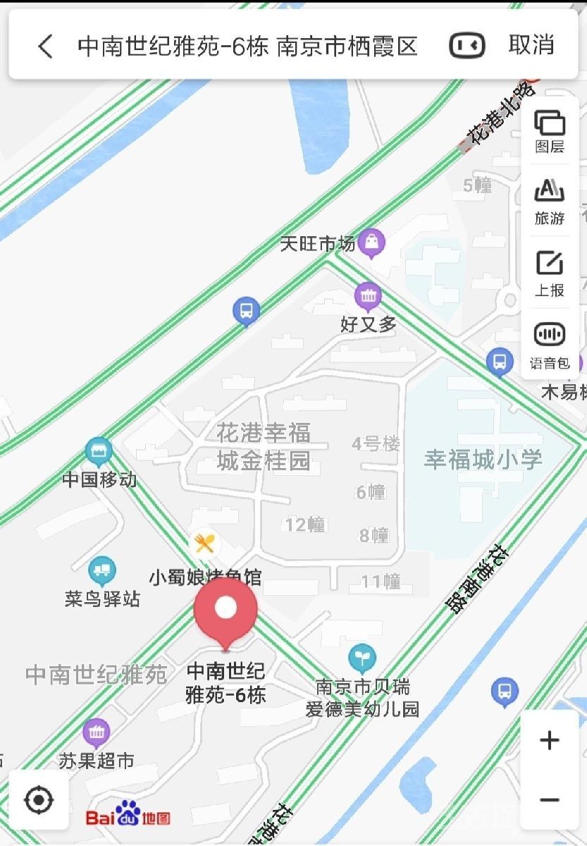 中南乐尚街2室2厅0卫114平方米300万元