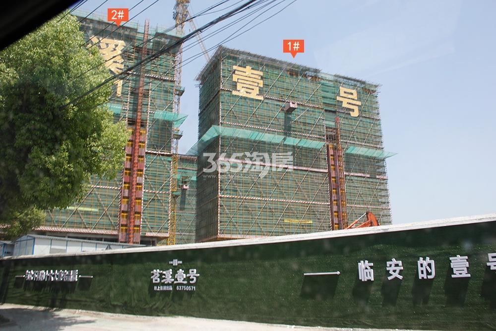 苕溪壹号1、2号楼工程进展(2018.4摄)