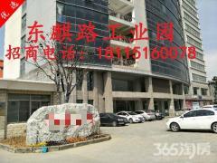 ��东麒路工业园�� 厂房招租 5000平大面积 仅此一间