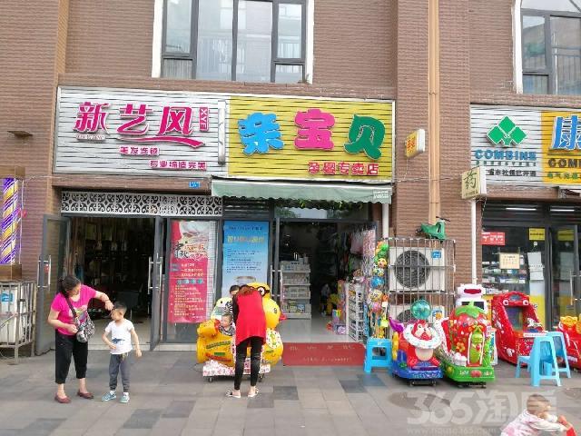 小区正大门《孕婴店》租金200/平,已成熟营业2年
