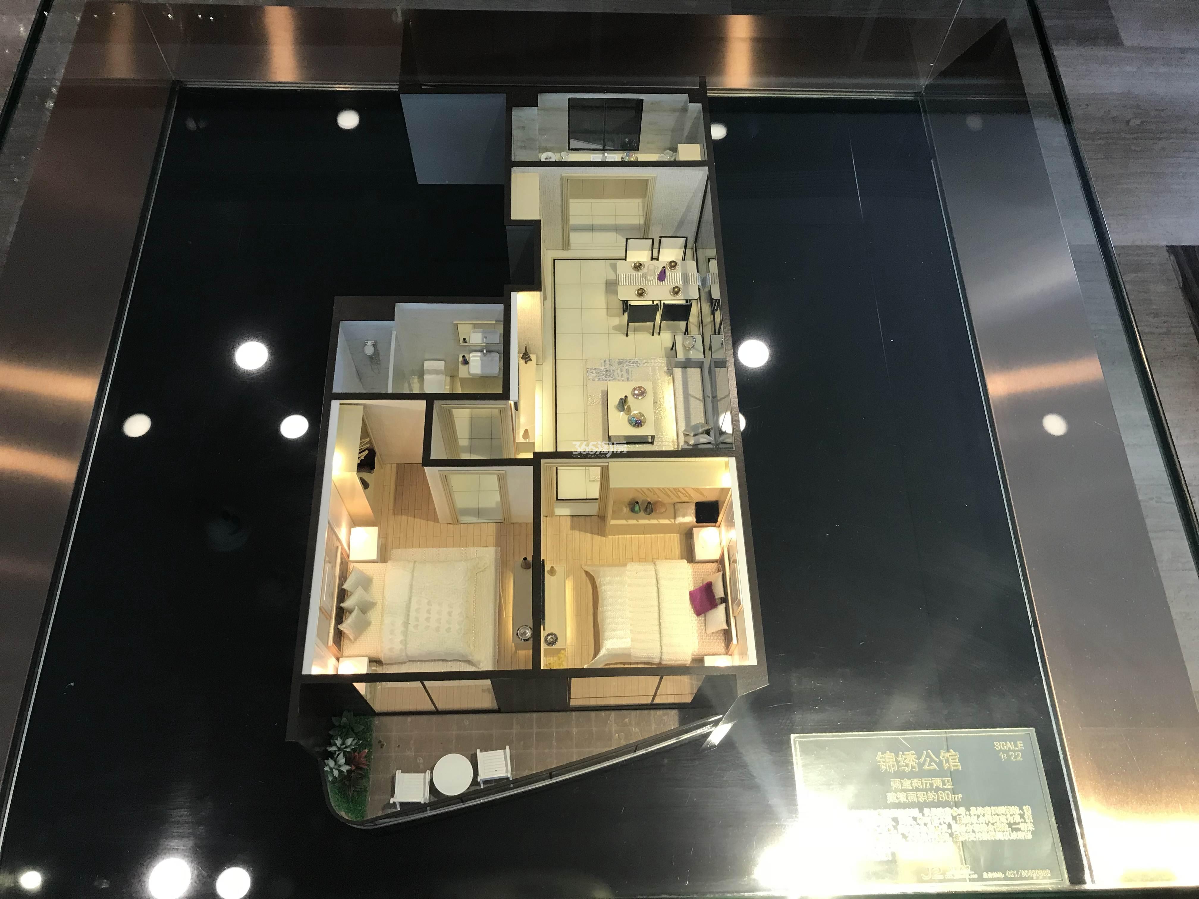 锦绣公馆80㎡2室2厅1卫户型图