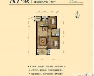【公园大道】精装2室,超完美户型,双学区,公园环伺,居家首选